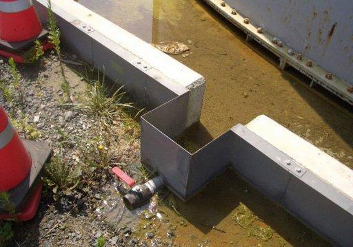 fukushima leak1