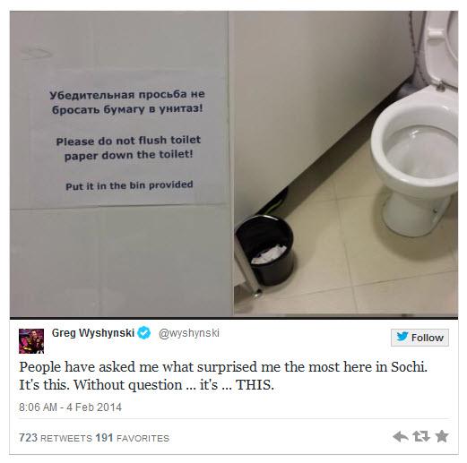 Toilet in Sochi